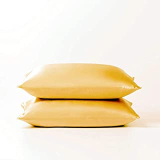 Luxury Silky Satin Pillowcase for Hair and Skin, 2-Pack - Queen Size Pillow Cases - Satin Pillow Covers with Envelope Clos...