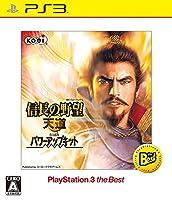 信長の野望・天道 with パワーアップキット PS3 the Best - PS3