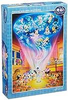 300ピース ジグソーパズル ディズニー 夢色プラネタリウム(30.5x43cm)