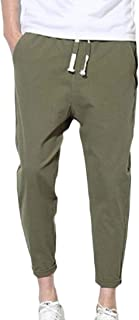 omniscient Men's Solid Color Drawstring Sports Casual Pants Trousers Joggers Sweatpant