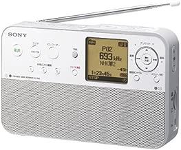 SONY Portable Radio 4GB R50 ICZ-R50