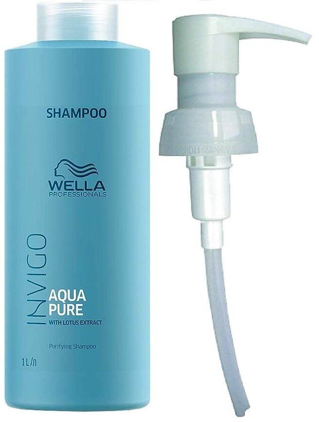 燃やすポスターお茶Wella Invigo Aqua Pureシャンプー1000 ml +ポンプ