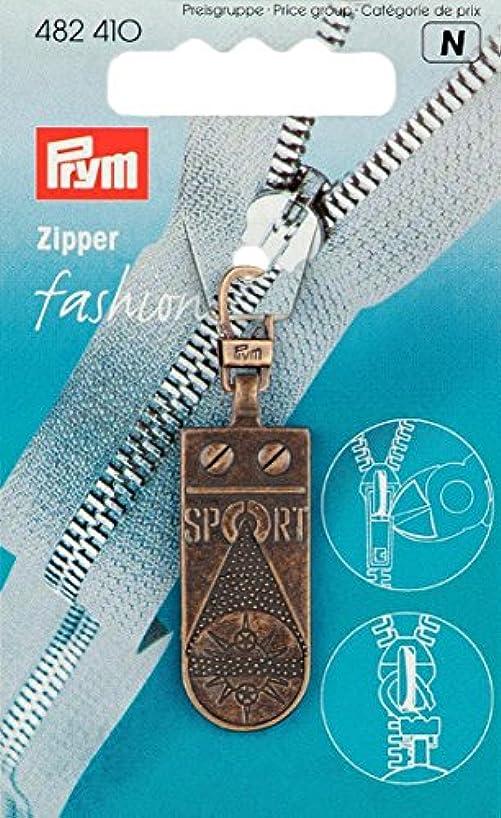 PRYM 482410 Fashion Zipper pullers SPORTSTAR metal antique brass, 1 piece