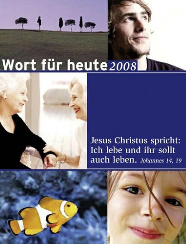 スマイルレンディションバズWort fuer heute 2008. Buchkalender