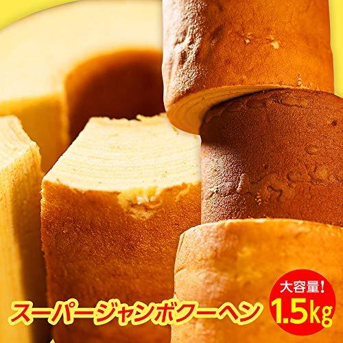 乳糖製菓『スーパージャンボクーヘン』