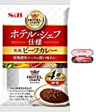 Japanese Instant Curry Beef Cu...