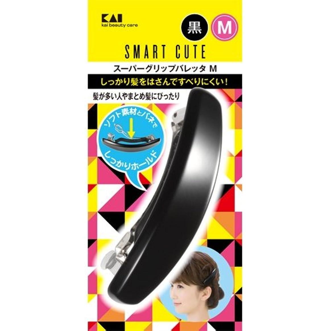 摩擦シュリンククロニクルスマートキュート(SmartCute) スーパーグリップバレッタM (黒 ) HC3310