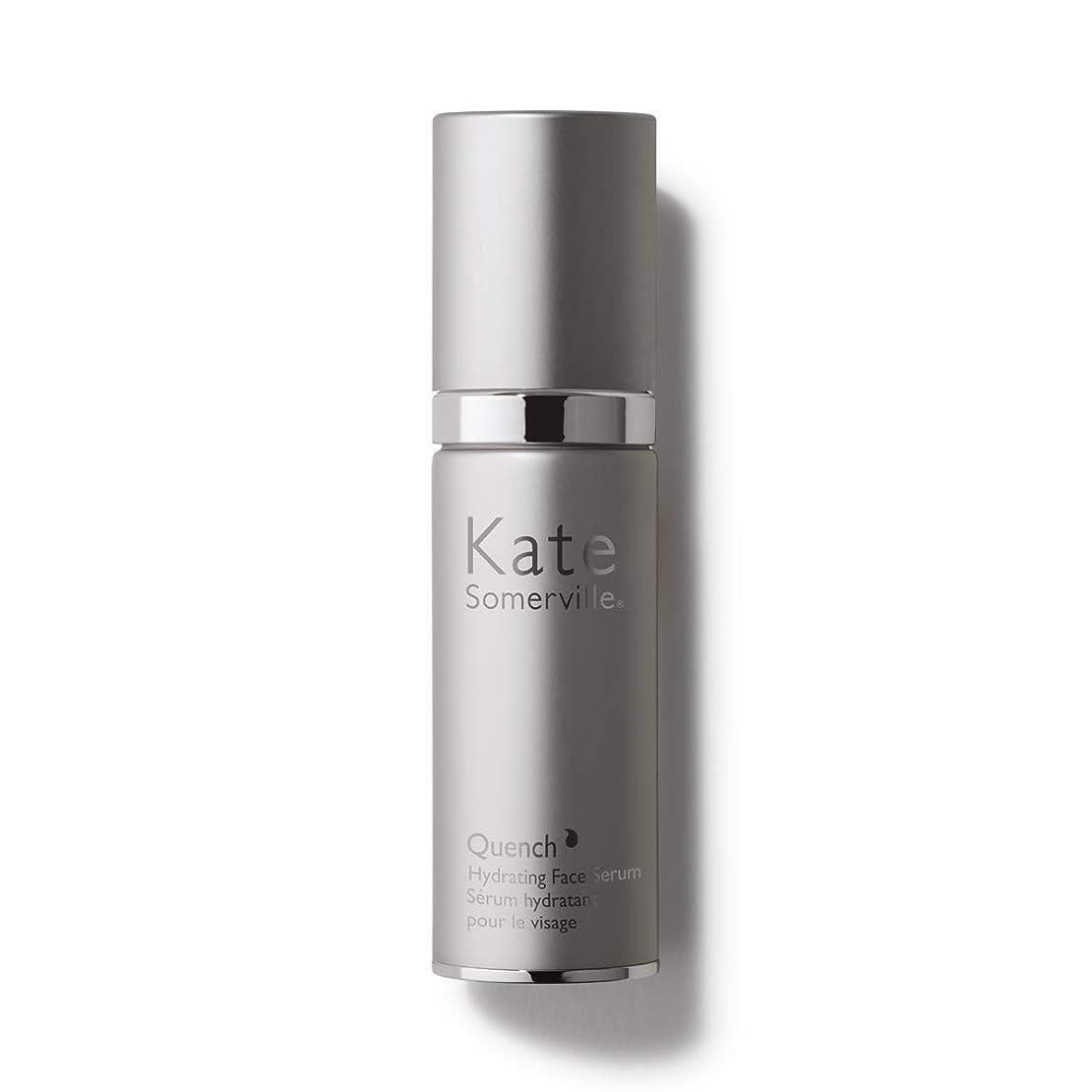 歴史家切手ガイダンス【並行輸入品】Kate Somerville Quench Hydrating Face Serum 1 oz