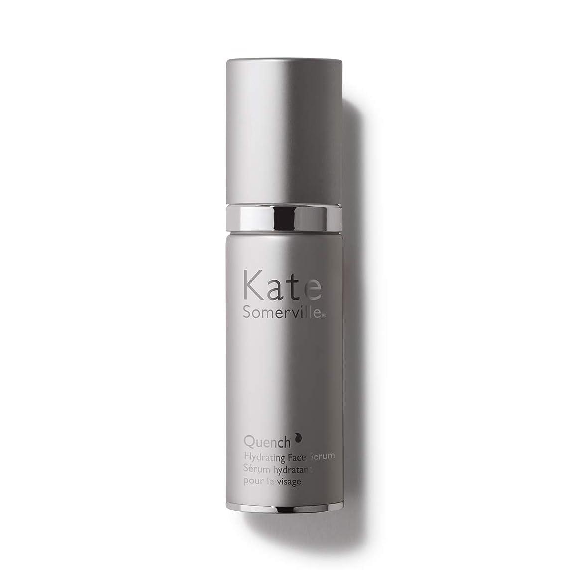 補正つづり発送【並行輸入品】Kate Somerville Quench Hydrating Face Serum 1 oz