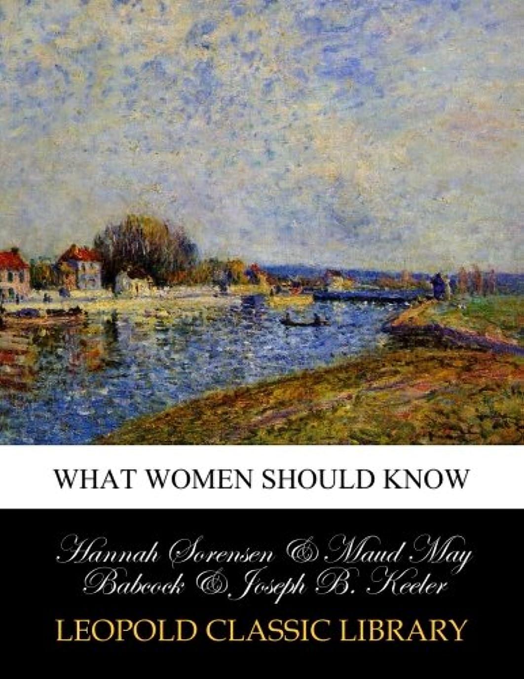 価値のないダンプ計算可能What women should know