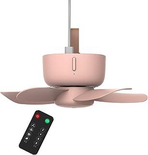 Huiingwen - Ventilador de techo con mando a distancia por USB, refrigerador de aire de 4 velocidades, ventilador USB para cama, camping, exterior, colgante, caravanas, tiendas