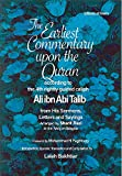 Earliest Commentary Upon the Quran According to the 4th Rightly Guided Caliph Ali ibn Abi Talib