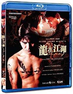 A True Mob Story Blu-Ray (Region A) (English Subtitled) Andy