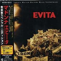 Evita by Original Soundtrack (2008-01-13)