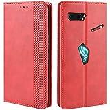 HualuBro Handyhülle für Asus ROG Phone 2 ZS660KL Hülle, Retro Leder Stoßfest Klapphülle Schutzhülle Handytasche LederHülle Flip Hülle Cover für Asus ROG Phone 2 II ZS660KL Tasche, Rot