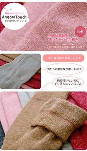 稲坂莫大小癒足(いやし)『ひざ上レッグウォーマーロングタイプ』