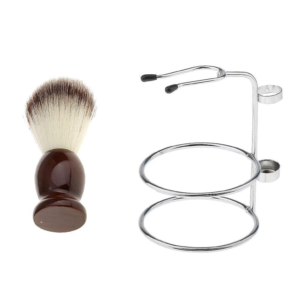 証人ハーブ残酷なsharprepublic シェービングブラシセット ひげブラシ シェービングカミソリ スタンド 理容 洗顔 髭剃り 泡立ち