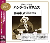 Best Selection by Hank Williams (2009-05-12)