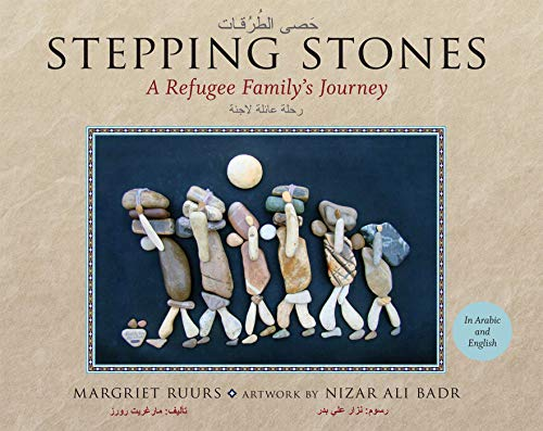 Stepping Stones: A Refugee Family's Journey (English Edition)