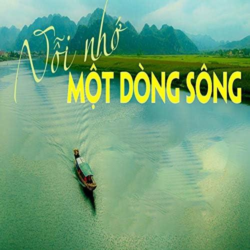 Thanh Thanh Hiền & Thu Hiền