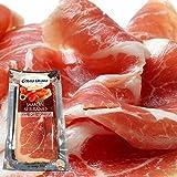 7ヶ月熟成生ハム 1kg(100g×10パック) ハモン・セラーノ JAMON SERRANO スペイン産 Costa brava 冷凍
