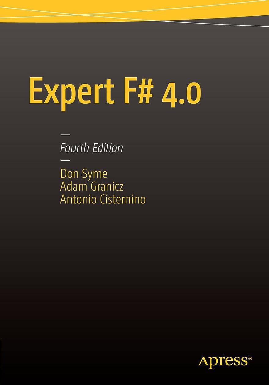 見出し先毎回Expert F# 4.0 (English Edition)