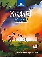 Utkarsh Hindi Pathmala - 5(ICSE)