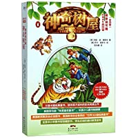 Magic Tree House Collection: Books 17-20 (Chinese Edition)