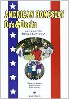 American homestay do′s & don′ts―ホームステイで学ぶ異文化コミュニケーション (英語総合教材)