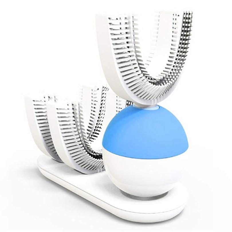 浴従順な住む電動歯ブラシ 自動歯ブラシ U型 360°全方位 超音波 怠け者歯ブラシ ワイヤレス充電 歯ブラシヘッド付き