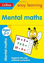 Collins Easy Learning Age 5-7 Mental Maths Ages 5-7: New Edition