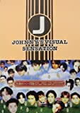 写真集 KinKi Kids・SMAP・TOKIOほか 1995 「JOHNNY'S VISUAL SENSATION」※表紙イタミ
