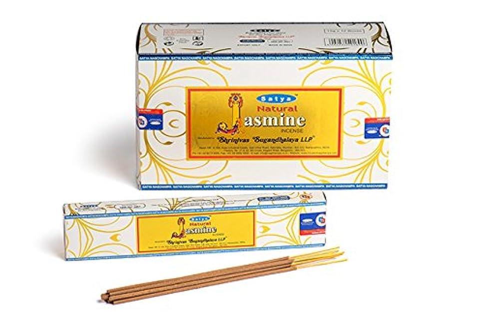 品朝ごはん差し引くSatya Nag Champa 天然ジャスミン お香スティック Agarbatti 180グラムボックス | 15グラム入り12パック 箱入り | 輸出品質