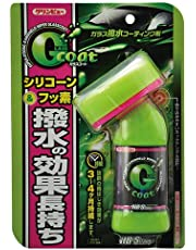【クリンビュー】 ガラスコートハイブリッドストロング 撥水剤