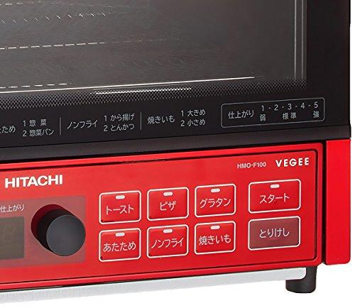 日立コンベクションオーブントースター1,300W4枚焼き遠赤ヒーターオートメニューレッドHMO-F100R