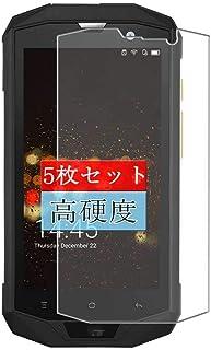 5枚 Sukix フィルム 、 AGM A8 向けの 液晶保護フィルム 保護フィルム シート シール(非 ガラスフィルム 強化ガラス ガラス ケース カバー ) 修繕版