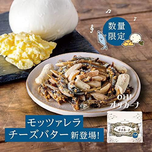 タマチャンショップ『OH!オサカーナ(モッツァレラチーズバター)』