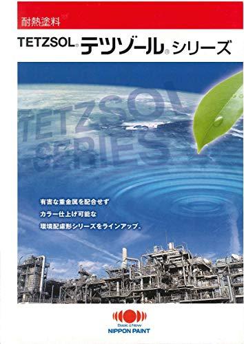 日本ペイント テツゾール400エコ シルバー 4kg