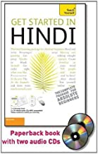 Get Started in Hindi with Two Audio CDs: A Teach Yourself Guide (Teach Yourself Language) 2nd (second) Edition by Snell, Rupert published by McGraw-Hill (2010)