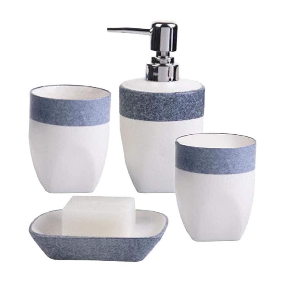 改修配当地球D DOLITY 歯磨きコップ うがいカップ セラミック 石鹸皿 石鹸ディスペンサー 歯ブラシホルダー 4個