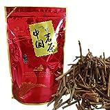 250g (0.55LB) Té de mahuang puro Té natural crudo Té de hierbas Cuidado de la salud Té de efedra té de hierbas Té botánico Hierbas de té Té verde Té crudo Sheng cha...