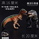 SHOUTAO Dinosaurio del Jurásico Dinosaurio Mundial Modelo de Juguete Set Tyrannosaurus Allosaurus Tyrannosaurus Raptor Pterosaurio CLKMRY (Color : Lake Blue)