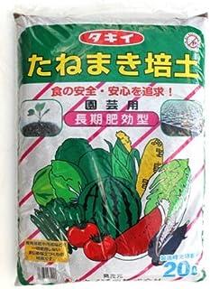 タキイ種苗(Takii Shubyo) 土 たねまき培土 20L MDJ125TN