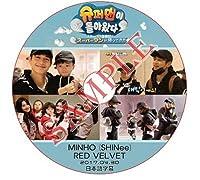 [K-POP DVD] SHINee ミンホ スーパーマンが帰ってきた (2017.04.30) 日本語字幕 シャイニー MINHO RED VELVET