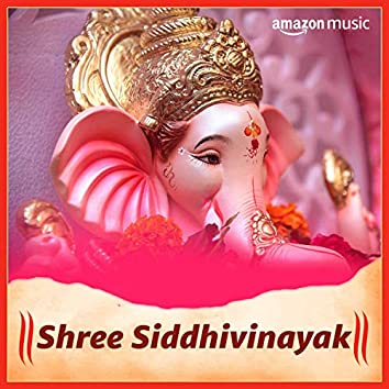 Shree Siddhivinayak (Marathi)