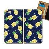 Disney Mobile SH-05F ケース スマホケース 手帳型 ベルトなし フルーツ パイン パイナップル バナナ 手帳ケース カバー バンドなし マグネット式 バンドレス EB348030060803