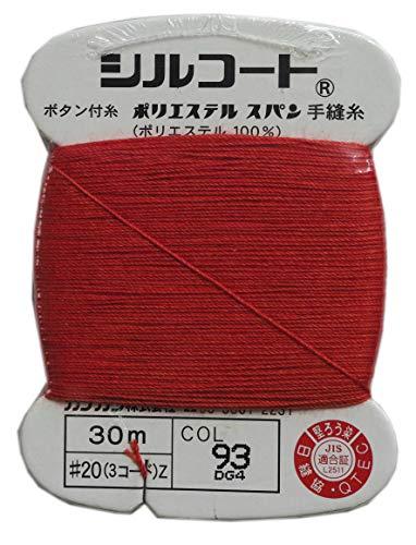 カナガワ シルコートボタン付け糸  93