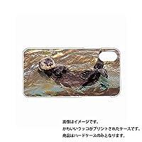 iPhone XS Max 用 クリアハードケース 動物プリント (かわいいラッコ)