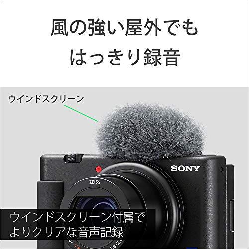 ソニー Vlog用カメラ VLOGCAM シューティンググリップキット ZV-1G