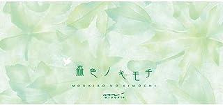 ミドリ 一筆箋 森色ノキモチ20412006 【× 3 冊 】